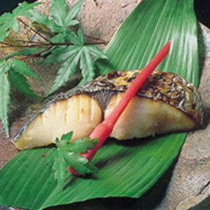 【ふるさと納税】明石産鰆味噌漬け 【魚貝類・漬魚】
