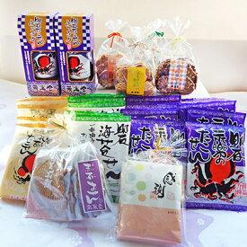 【ふるさと納税】永楽堂お楽しみ詰合わせ 【和菓子・お菓子・詰合せ】