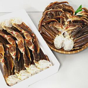 【ふるさと納税】ずわいがに3kg 【ズワイガニ・蟹・カニ・加工品】