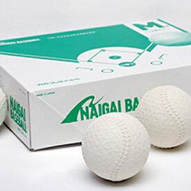 【ふるさと納税】軟式野球ボールM号5ダース 60個 【雑貨・日用品・スポーツ用品・野球道具】