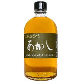 【ふるさと納税】ウイスキー シングルモルトあかし 【洋酒・お酒・リキュール類】