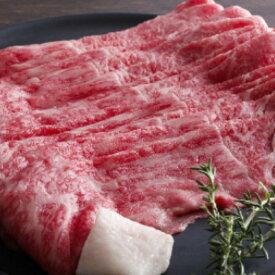 【ふるさと納税】神戸牛肩ロースすき焼き肉・しゃぶしゃぶ肉(500g)