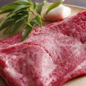 【ふるさと納税】神戸牛肩ロースすき焼き肉・しゃぶしゃぶ肉(700g)