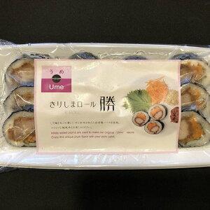 【ふるさと納税】きりしまロール〜勝katsu 4パックセット(1パック12個入 240g)