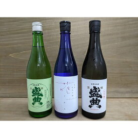 【ふるさと納税】花てがみ・特別純米・大吟醸セット