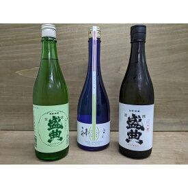 【ふるさと納税】神吉・特別純米・大吟醸セット