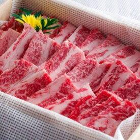 【ふるさと納税】志方牛カルビ焼肉(500g)