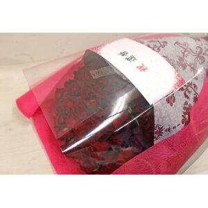 【ふるさと納税】フラワーギフト(赤いバラ60本) 【植物・花束・ギフト】