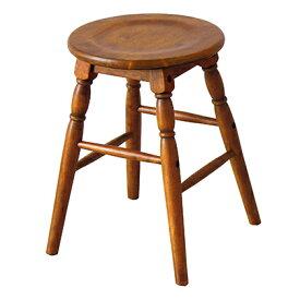 【ふるさと納税】hommage Low Stool 【家具/インテリア/チェア・スツール・椅子・イス】