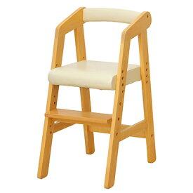 【ふるさと納税】《2021年2月中旬以降順次発送予定》キッズハイチェアー(ナチュラル) 【家具/赤ちゃん用品・イス・椅子・あかちゃんグッズ】