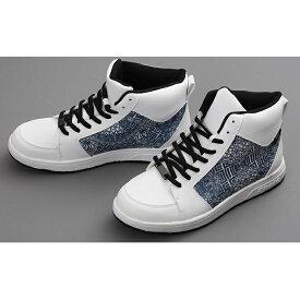 【ふるさと納税】ninaデザインシューズNo.9010 ネイビー22.5cm〜27.5cm 【ファッション・靴・シューズ・スニーカー・紺色】