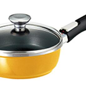 【ふるさと納税】オールパンゼロクリア20(マンゴー) 【調理器具・キッチン用品・フライパン・多機能】