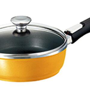【ふるさと納税】オールパンゼロクリア22(マンゴー) 【調理器具・キッチン用品・フライパン】