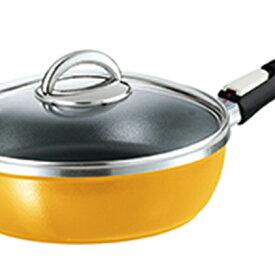 【ふるさと納税】オールパンゼロクリア26(マンゴー) 【調理道具・キッチン用品・フライパン】