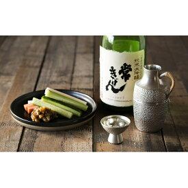 【ふるさと納税】常きげん 純米大吟醸 720ml 【お酒・日本酒・純米大吟醸酒】