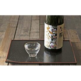 【ふるさと納税】常きげん 友禅大吟醸 720ml 【お酒・日本酒・大吟醸酒】