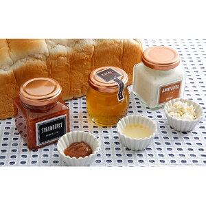 【ふるさと納税】季節のジャム、百花はちみつ、アーモンドバターよくばり3点セットwithはりまる食パン 【蜂蜜・はちみつ・ジャム・パン・食パン・ハチミツ】