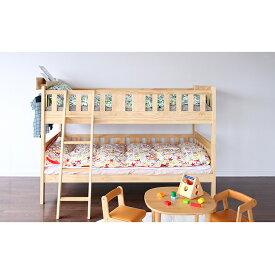 【ふるさと納税】E-Toko 2段ベッド ※ベッドラック付き(ナチュラル) 【寝具・インテリア・ファッション】