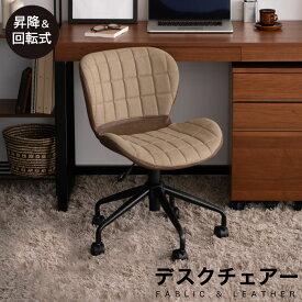 【ふるさと納税】《約1〜6ヶ月後発送予定》デスクチェアー 【インテリア/家具・椅子・イス】