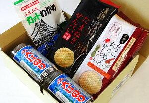 【ふるさと納税】大江のりと煎餅とわかめのセット