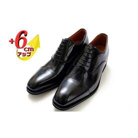 【ふるさと納税】本革 ビジネスシューズ 革靴 紳士靴 6cmアップ シークレットシューズ No.1301 ブラック 【雑貨・日用品】
