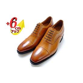 【ふるさと納税】本革 ビジネスシューズ 革靴 紳士靴 6cmアップ シークレットシューズ No.1301 キャメル 【雑貨・日用品】