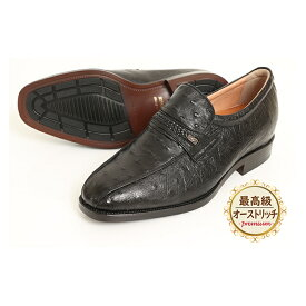 【ふるさと納税】オーストリッチ革 ビジネスシューズ 革靴 本革 紳士靴 スワローモカ 4E ワイド No.1267 ブラック 【雑貨・日用品】