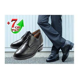 【ふるさと納税】ビジネスシューズ 本革 革靴 カンガルー革 紳士靴 ウイングチップ 7cmアップ シークレットシューズ No.232 ブラック 【雑貨・日用品】