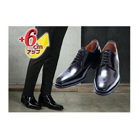 【ふるさと納税】ビジネスシューズ 本革 革靴 紳士靴 外羽根プレーン 6cmアップ シークレットシューズ No.1931 ブラック 【雑貨・日用品】