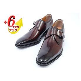 【ふるさと納税】ビジネスシューズ 本革 革靴 紳士靴 プレーンモンク 6cmアップ シークレットシューズ No.1925 ブラウン 【雑貨・日用品】