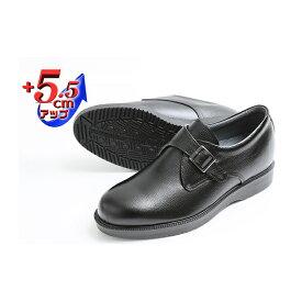 【ふるさと納税】本革 ビジネスシューズ 革靴 紳士靴 5.5cmアップ モンクプレーン シークレットシューズ No.921 ブラック 【雑貨・日用品】