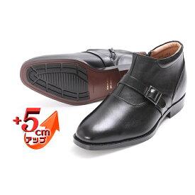 【ふるさと納税】ビジネスシューズ 紳士靴 革靴 ベルト チャッカーブーツ 5cm シークレットブーツ 4E ワイド No.750 ブラック 【雑貨・日用品・ビジネスシューズ・シューズ・靴】