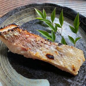 【ふるさと納税】和歌山県産 天然鯛の西京漬け 6パック※着日指定不可