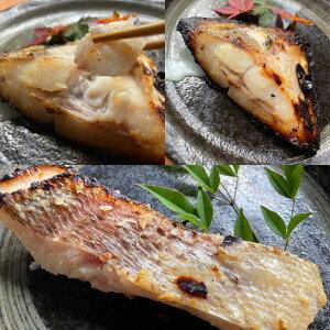 【ふるさと納税】かね七特製和歌山県産 天然鯛とまながつおの西京漬 6パック(2種×3パック)詰合せ ※着日指定不可