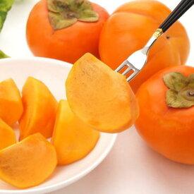 【ふるさと納税】【先行予約】【秋の美味】和歌山の富有柿 約7.5kg (ご家庭用) ※2020年10月下旬頃より順次お届け