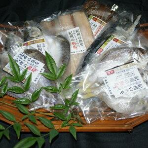 【ふるさと納税】和歌山の近海でとれた新鮮魚の梅塩干物と湯浅醤油みりん干し6品種10尾入りの詰め合わせ ※着日指定不可