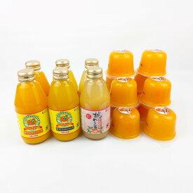 【ふるさと納税】和歌山・有田産みかん、きよみ、もものフルーツジュース200ml×6本とゼリー12個セット