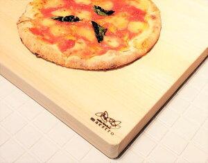 【ふるさと納税】手作りパン・ピザ・お菓子作りに最適!家具職人が造る紀州ヒノキ(一枚板)の木製ボード※2021年4月中旬より順次発送予定