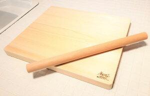 【ふるさと納税】手作りパン・ピザ・お菓子作りに最適!家具職人が造る紀州ヒノキ(一枚板)の木製ボード&めん棒※2021年3月初旬頃より順次発送予定