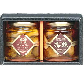 【ふるさと納税】牡蠣 の 燻製 オリーブオイル漬 アヒージョ セット[プレミアムライン] 【惣菜・瓶詰め・セット】