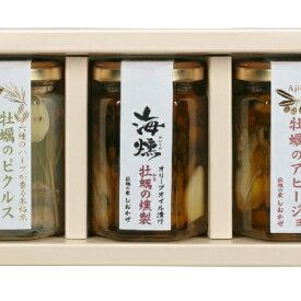 【ふるさと納税】海組のニ 【惣菜・瓶詰め・牡蠣・オリーブオイル漬け・セット】