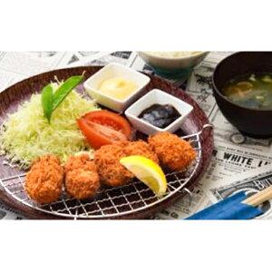 【ふるさと納税】北吉水産 広島県産 冷凍 カキフライ 1.5kg (25g20粒×3トレー) 【魚介類・カキ・牡蠣】