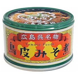 【ふるさと納税】広島呉名物 鳥皮みそ煮 9缶セット 【加工食品】