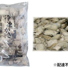 【ふるさと納税】高田水産 冷凍かき 1kg(LLサイズ) 【魚貝類・生牡蠣・かき・魚介類・カキ・牡蠣】