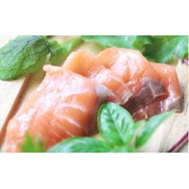 【ふるさと納税】スモークサーモン屋の極上燻鮭 ブロック大 【魚貝類・鮭・さけ・サケ・サーモン・スモークサーモン】