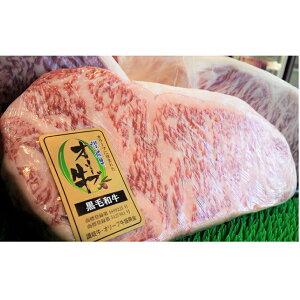 【ふるさと納税】どどんと大きめ300g×5枚オリーブ牛【サーロインステーキ】  【サーロイン・牛肉・お肉】