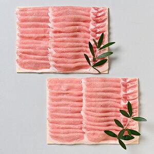 【ふるさと納税】オリーブ豚ロースしゃぶしゃぶ用 1200g(600g×2) 【ロース・しゃぶしゃぶ・お肉・豚肉】