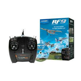 【ふるさと納税】【J-048】フライトシミュレーター RealFlight9