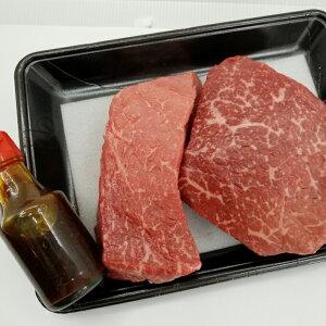 【ふるさと納税】【C-070】赤崎牛 モモ肉 550g(レモン醤油ソース)