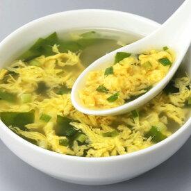 【ふるさと納税】【A-432】国産たまご使用 フリーズドライたまごスープ50食入り